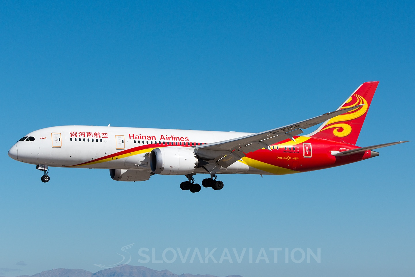Hainan Airlines Boeing 787-8 B-2750
