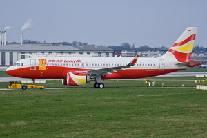 Lucky Air Airbus A320 D-AVVK