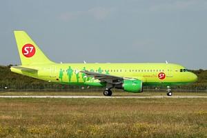 S7 Airlines začnú lietať do Viedne