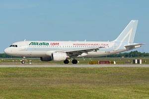 Alitalia môže skončiť. O jej osude zajtra rozhodnú akcionári.